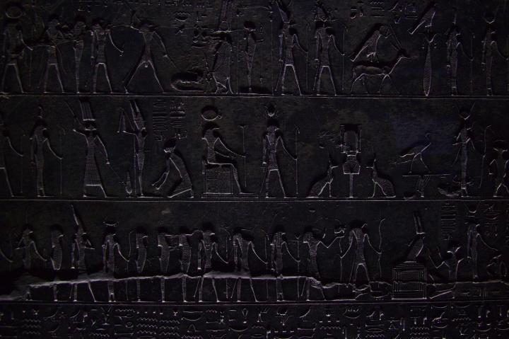 Exposition Osiris, Institut du Monde arabe